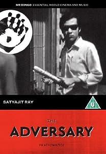 The Adversary (Pratidwandi) - (Mr Bongo Films) (1971) [DVD]