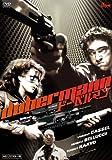 ドーベルマン(HDリマスター)[DVD]