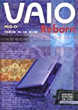 VAIO Reborn