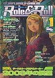 Role&Roll(ロール&ロール)Vol.1