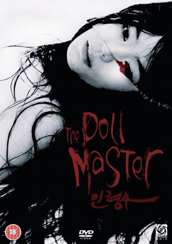 The Doll Master [DVD]