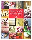 Nihon Style Photographer From Kyoto ~デジカメでかわいいポストカードができる本~