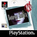 Vampire Hunter D (White Label) (PS)