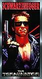 Terminator [Import]