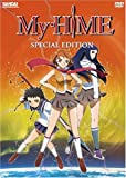 My-HiME Special Edition: Volume 1 + artbox + tshirt