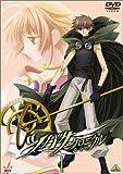 ツバサ・クロニクル Vol.1 [DVD]