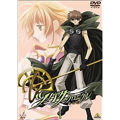 �c�o�T�E�N���j�N�� Vol.1 [DVD]