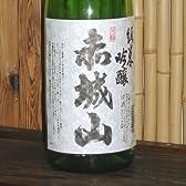 赤城山 純米吟醸酒 1800ml【群馬県近藤酒造】あかぎやま 一升瓶