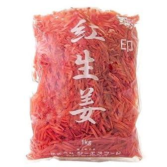 ジーエスフード 華印 紅生姜 千切1kg