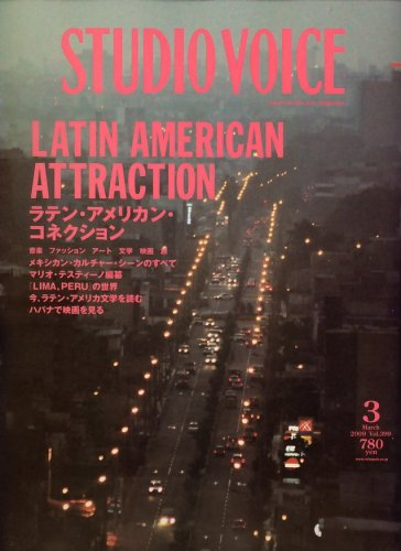 STUDIO VOICE (スタジオ・ボイス) 2009年 03月号 [雑誌]