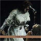 Image of Masada Recital: Masada Anniversary Edition 4