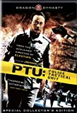 PTU: Police Tactical Unit (Special Collector's Edition) [Import]