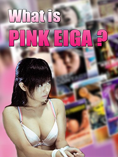 what-is-pink-eiga-ov
