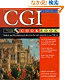The CGI/PERL Cookbook (Cookbooks)