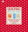 Quilting Step By Step