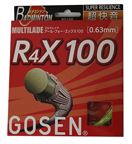 Gosen R4X 100 Badminton String - 1