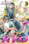 Samurai Deeper Kyo : Intégrale tome 15 et 16