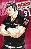 WORST 31 (少年チャンピオン・コミックス)