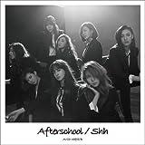 Shh (CD+DVD)
