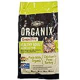 Organix Grain Free Organic Healthy Adult Indoor Cat Food
