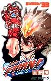 家庭教師ヒットマンREBORN! 33 (ジャンプコミックス)