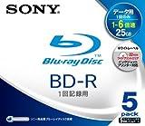 ソニー データ用ブルーレイディスク BD-R 追記型片面1層 6倍速 25GB 5枚パック  ホワイトプリンタブル ワイドプリントエリア 5BNR1DBPS6