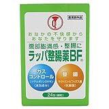 ラッパ整腸薬BF 24包[指定医薬部外品] ランキングお取り寄せ