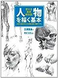 三澤寛志 / 三澤寛志 のシリーズ情報を見る