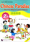 Liu Fuhua Chinese Paradise Workbook Book