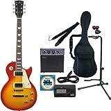 PhotoGenic エレキギター Amazonオリジナル10点セット レスポールタイプ LP-260/CS チェリーサンバースト