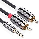 Ugreen 3.5mm ステレオミニプラグ to 2RCA(赤・白) 変換 オーディオ ケーブル, 小さなメタルコネクタ付き, 5m