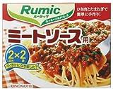 Rumic ミートソース 2皿分×2袋