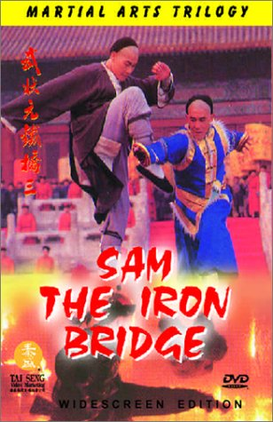 Sam the Iron Bridge - Champion of Marti
