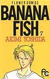 echange, troc Akimi Yoshida - Banana Fish 07.