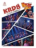 KRD8 1st. DVD いざ出陣! 2014 @ Happy Jam in Osaka