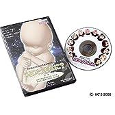 中高校生のための性教育用DVDソフト「SEXってなに?」