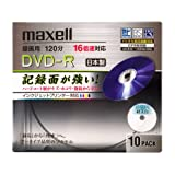 maxell 録画用 CPRM対応DVD-R 120分 16倍速対応 記録面ハードコート インクジェットプリンタ対応ホワイト(ワイド印刷)  10枚 5mmケース入 DRD120WPHC.10S