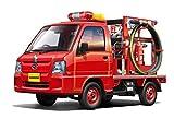 1/24 ザ・ベストカーGT No.50 サンバー消防車 4WD (トラック型)
