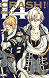 CRASH! 14 (りぼんマスコットコミックス)