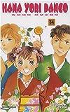 echange, troc Yoko Kamio - Hana Yori Dango, Tome 34 :
