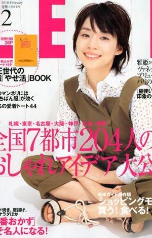 LEE ( リー ) 2010年 02月号 [雑誌]