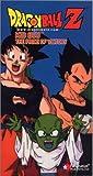 echange, troc  - Dragon Ball Z: Kid Buu - Price of (Edit) [VHS] [Import USA]