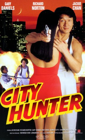 City Hunter [VHS]