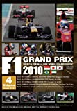 F1 Grand Prix 2010 vol.4 [DVD]