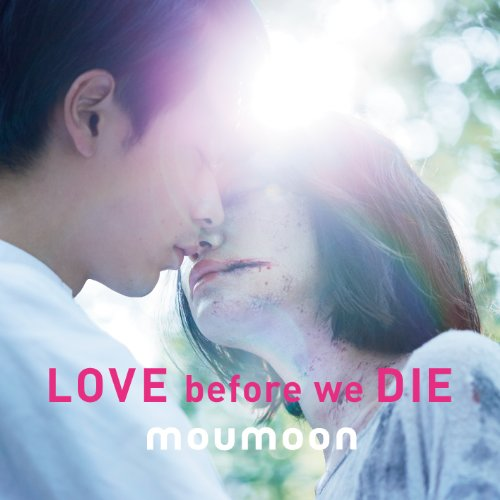 moumoon I_say_You_say_I_LOVE_You