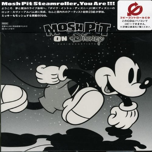 Smash Mouth - Mosh Pit On Disney - Zortam Music