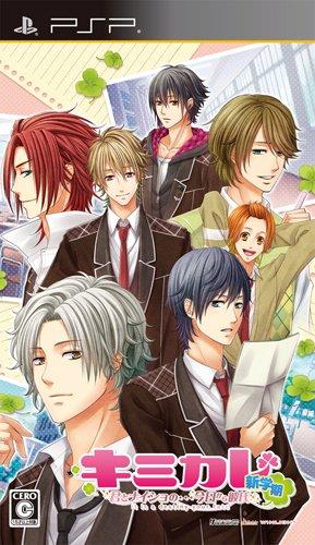 【torrent】【PSP】キミカレ~新学期~[zip]