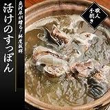 初心者OKフルセット 大阪中央市場 スッポン 1尾 さばいて 出荷します(4~5人前)( すっぽん 鼈 スッポン鍋 )