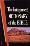 img - for Interpreter's Dictionary of the Bible Vol II E - J book / textbook / text book