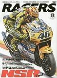 RACERS vol.36 (SAN-EI MOOK)
